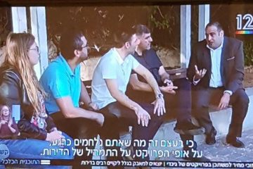 Ohad Shpak on channel 12's Economic News