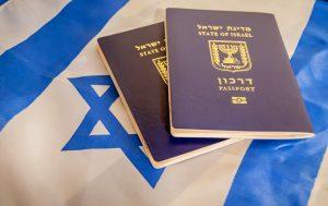 israel passport