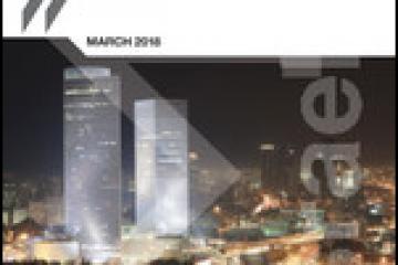 ה-OECD: יש לערוך רפורמה בשוק השכירות בישראל