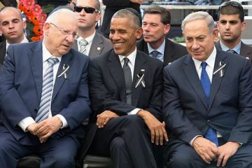 President Rivlin's Trip to the U.S / The Jerusalem Post