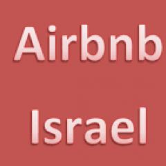 השכרת דירות ב-Airbnb – הצורך בהסדרה בחקיקה